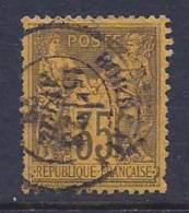 France, Scott # 94 Used Sage, 1878, CV$35.00, Short Perfs - 1876-1898 Sage (Type II)