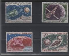 CAMEROUN A 95/98** SUR LA CONQUETE DE L ESPACE - Cameroun (1960-...)