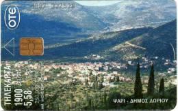 Grèce : Paysage 1900 Drachmes = 5,58 Euro : 10/2000 - Paysages