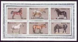 BURKINA FASO SHEET HORSES CAVALOS CHEVAUX PAARDEN HÄSTDJUR PFERDE CABALLOS - Paarden