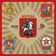 Russia, 2012,  Coat Of Arms, St.Petersburg & Mpscow, 2 S/s - Ongebruikt