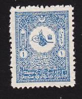 "Turkey, Scott #113c, Mint No Gum, ""Tughra"", Issued 1901 - 1858-1921 Ottoman Empire"