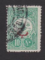 """Turkey, Scott #142, Used, """"Tughra"""" Overprinted, Issued 1908 - 1858-1921 Ottoman Empire"""