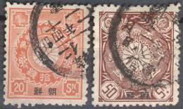 JAPAN - NIPPON - KOREA - POST OFFICES ABROAD - Mi 11+13  - Used - 1900 - Japan