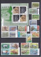 FAUNA World Wide, Snails, Shellfish, Birds, Fish, Aquatic Mammals,over 275 Stamp - Sammlungen (im Alben)