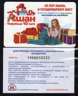 Titre De Transport Du Métro De Moscou. - Non Classés