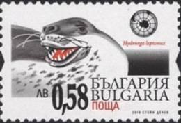 Bulgaria 2011 Antarctic Leopard Seal 1v MNH - Polar Philately