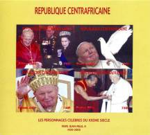 CENTRAFRICAINE AFRICAN SHEET IMPERF JEAN PAUL POPES JUAN PABLO - Pausen
