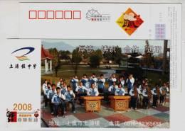 Urheen,dulcimer,zither,lu Te,bamboo Flute,CN08 Shangpu High School Traditional Instrument Orchestra Pre-stamped Card - Music