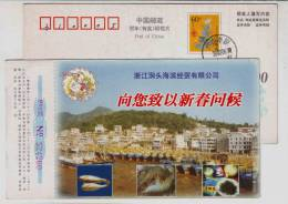 Large Yellow Croaker,shrimp,S.fusiform E Setch Edible Seaweed,fishing Ship,CN 00 Dongtou Fishing Harbour Advert PSC - Fishes