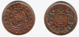 KOREA, King Kojong - 5 Mun KK 497 (1888)  -  KM#1101  XF- - Korea, South