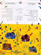 Folder 1993 Modern Technique Stamps Computer Carpentry Art Mathematics - Jobs