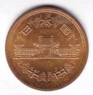@Y@  Japan  10 Yen 1975  Unc   ( 1998 ) - Japan