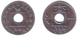 HONG KONG (China), Victoria Queen - 1 Mil / 1 Wen 1863 - KM#1  Y#1  XF - Hong Kong