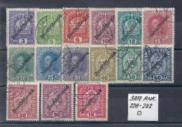 SATZ ANK. 228 - 242 Gestempelt Siehe Scan - Used Stamps