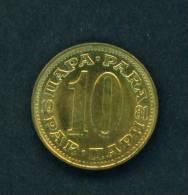 YUGOSLAVIA  -  1981  10 Para  Circulated As Scan - Yugoslavia