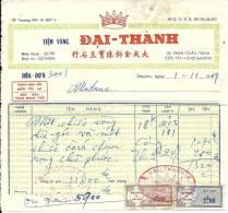 VIETNAM .DAI THANH + FISCAUX - Other