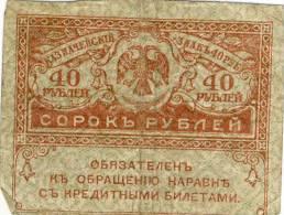 Russia 40 Rub - Russie