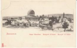 Jerusalem, Omar Mosque & General View Of Temple Area, C1900s Vintage Postcard - Israel