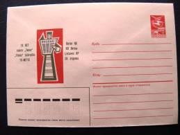 Postal Stationery From USSR, Lithuania Newspaper Tiesa - Lituanie