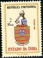 INDIA PORTOGHESE, PORTUGUESE INDIA, PORTUGUESE COLONY, VASCO DA GAMA, 1958, NUOVO (MLH*), Michel 525, Scott 560 - Inde Portugaise