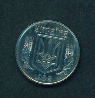 UKRAINE  -  1992  5 Kopek  Circulated As Scan - Ukraine