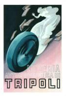 1287 Lotteria Di Tripoli Litografia Di Adolfo Busi CPM 2 - Advertising