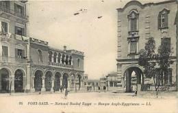 Egypte - Ref A153-  Port Said - National Bank Of Egypt - Banque Anglo Egyptienne  -carte Bon Etat    - - Puerto Saíd