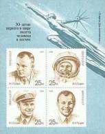 Russia\USSR 1991 30th Ann. Of 1st Manned Space Flight Gagarin  S\S MNH - Russia & USSR