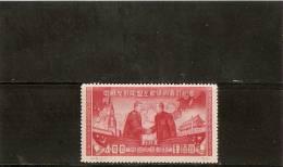 CHINE REPUBLIQUE POPULAIRE N 866 Neuf  émis Sans Gomme N De Série Et Parution 8.3.1(51) - 1949 - ... People's Republic