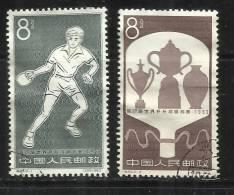 CHINA - CINA 1963 27th World Table Tennis Championships CAMPIONATO MONDIALE TENNIS DA TAVOLO PING PONG USED - 1949 - ... République Populaire