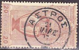 1896 First Olympic Games 20 L Brown Vl. 137 Cancellation ASTROS Type V - Usati