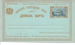 Entier Postal  1896 Carte Postale Timbre Paysage Neuf Superbe - Montenegro