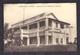 130462 / Oubangui-Chari - BUREAU DE LA DOUANE A BANGUI - Central African Republic France Frankreich Francia - Centraal-Afrikaanse Republiek