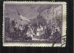 CHINA - CINA 1957 Liberation Of Nanking LIBERAZIONE USED - 1949 - ... People's Republic