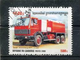 CAMBODIA. 2000. SCOTT 2004. SAVAL-KRONENBURG RFF 11000 - Cambodge