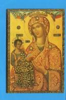 CHYPRE : Une Copie De La Sainte Icon Emiraculeuse Du Monastère De Trooditissa - Chypre