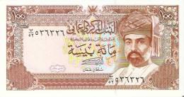 BILLETE DE OMAN  DE 100 BAISA DEL AÑO 1994  (BANKNOTE)  SIN CIRCULAR-UNCIRCULATED - Oman