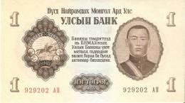 BILLETE DE MONGOLIA DE 1 TUGRIK DEL  AÑO 1955  SIN CIRCULAR-UNCIRCULATED  (BANKNOTE) - Mongolia
