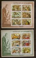 Burundi 1975 OBCn° Bloc 84-85 (°) Used Cote 25 Euro Noel Kerstmis Michelangelo - 1970-79: Used