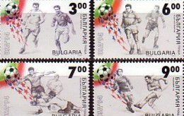 BULGARIA \ BULGARIE - 1994 - World Cup USA´94 - 4v - MNH - World Cup