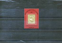 """GUINEE: Timbre """"or""""** Année 2008 - Guinée (1958-...)"""