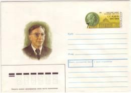 URSS, 1991 - Postal Stationery, Sovietic Academy Of Surgery, Sergei Yudin - Unused - Medizin