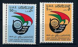 SEmirats Arabes Unis** N° 94/95 - 2e Conf. Sur L'organisation Postale Du Golfe D'Aden - United Arab Emirates (General)