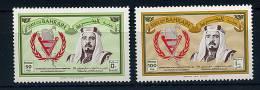 SBahrain ** N° 299/300 - Année Des Personnes Handicapées. Portrait De L'émir - Bahreïn (1965-...)