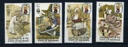 SBahrain ** N° 303 à 306 - Artisanat (ciselage Gypse, Poterie, Tissage, Vannerie) - Bahreïn (1965-...)