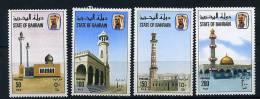 SBahrain ** N° 307 à 310 - Mosquées De Bahrain - Bahreïn (1965-...)