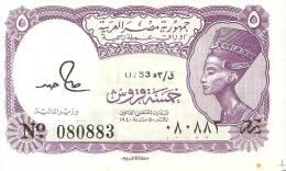 BILLETE DE EGIPTO DE 5 PIASTRES DEL AÑO 1940 (BANK NOTE) FIRMA SALAD HAMED - Egipto