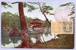 Vintage Postcard KINKAKUJI KYOTO With 2 Stamps And Red Postmark  (129) - Japan