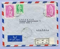 Registered Letter DAMSCUS To VIENNA 1967 (198) - Syrien